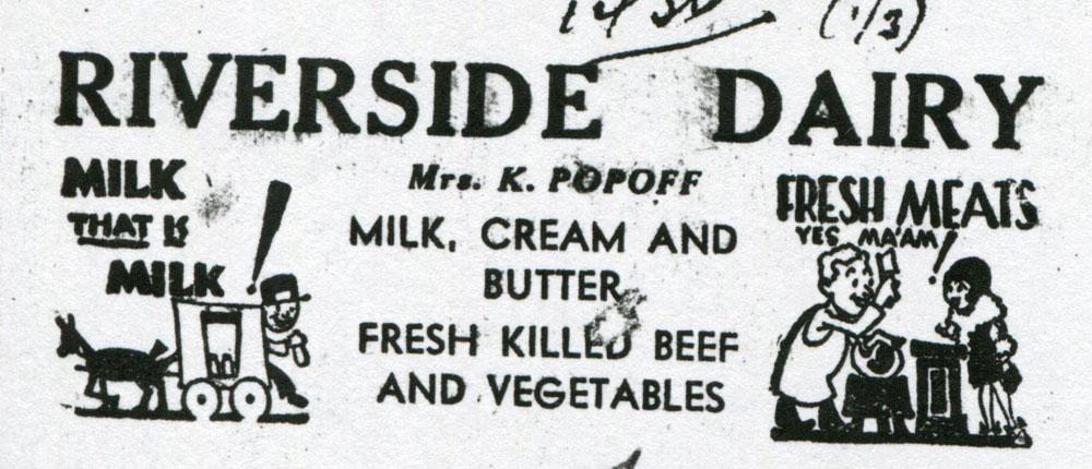 Riverside Dairy letterhead, 1934