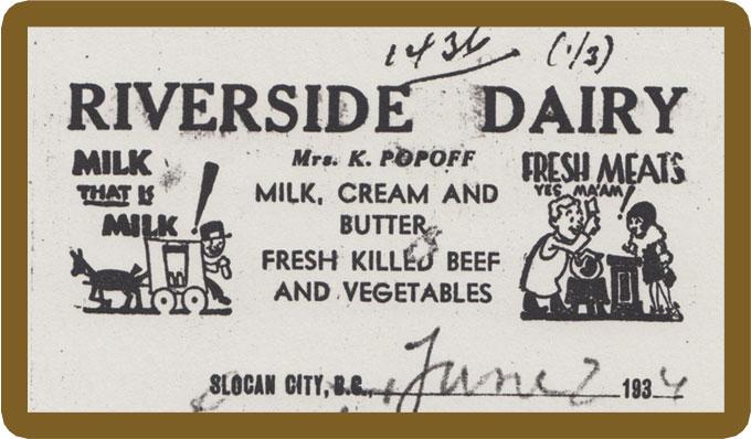 Riverside Dairy letterhead, June 2, 1934