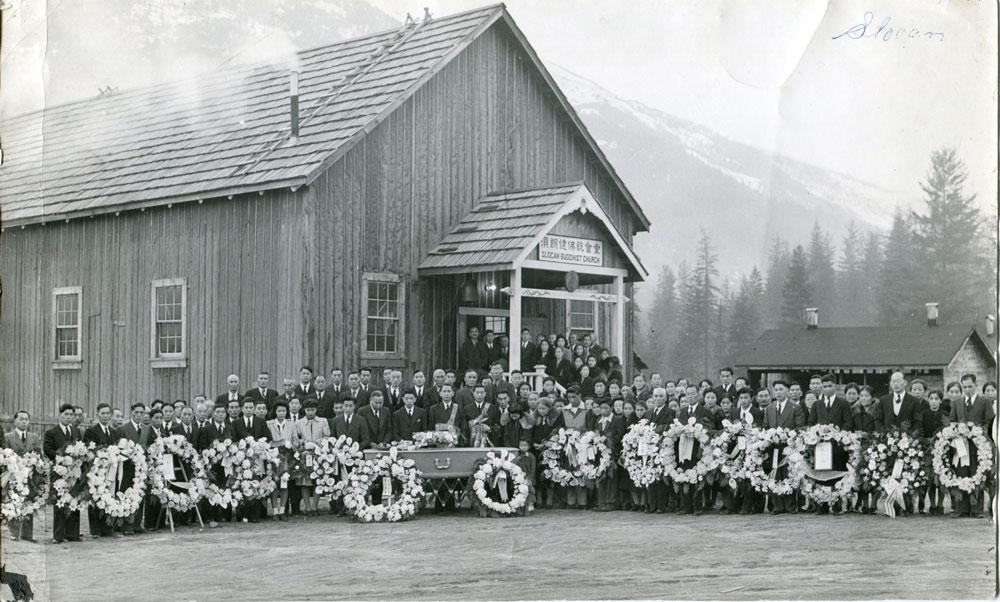 Slocan Buddhist Church at Bay Farm, Funeral circa 1947