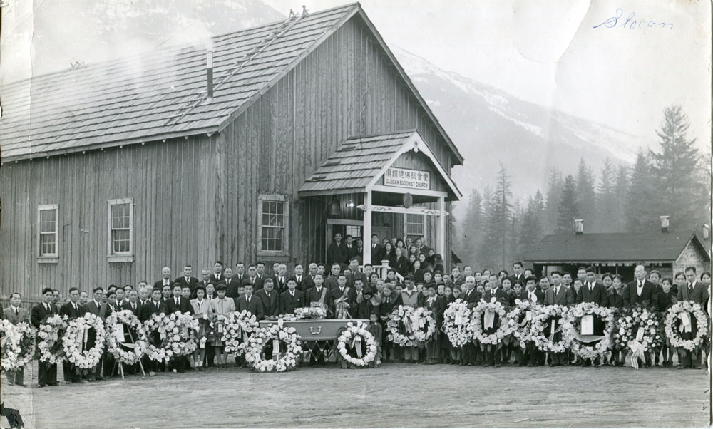 Slocan Buddhist Church at Bay Farm, Funeral circa 1947