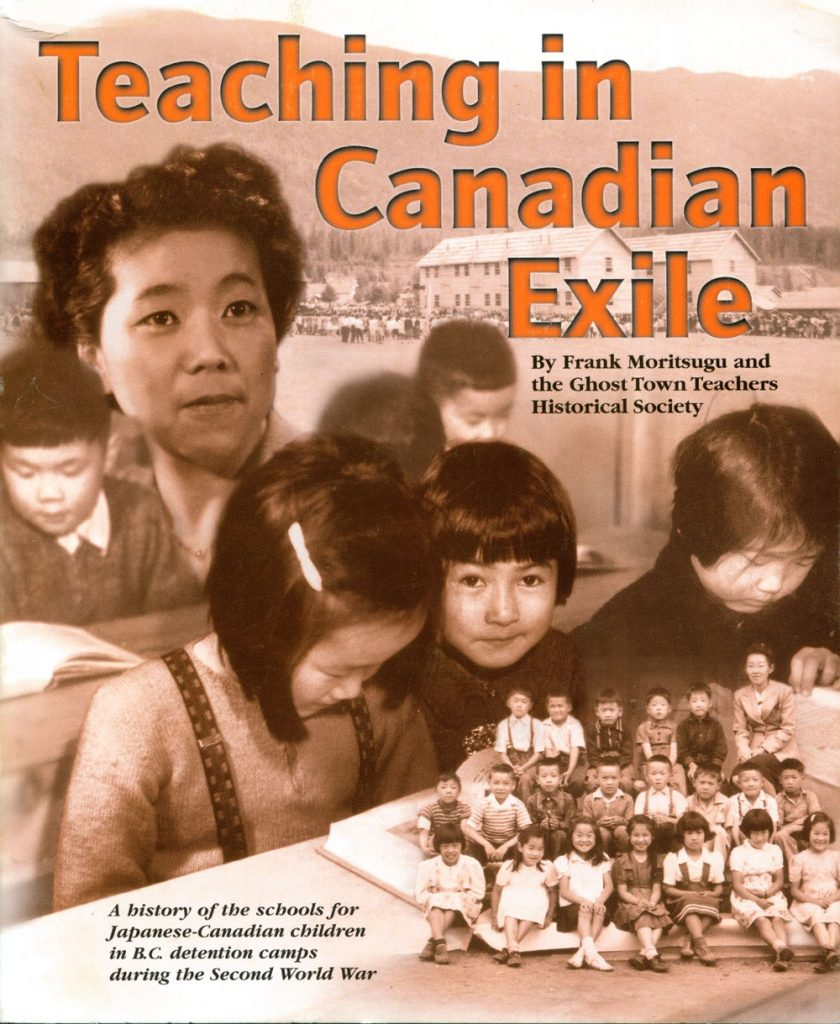 Teaching in Canadian Exile, book cover
