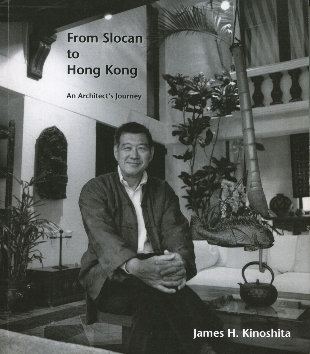 Book cover, From Slocan to Hong Kong