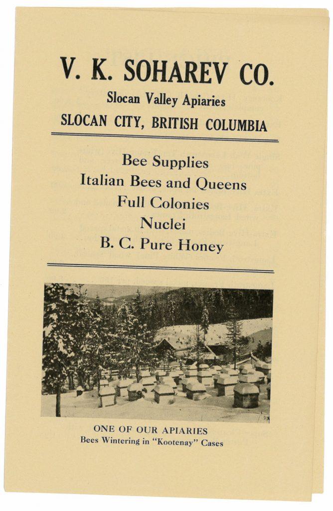 Slocan Valley Apiaries handbill - owner V. K. Soharev